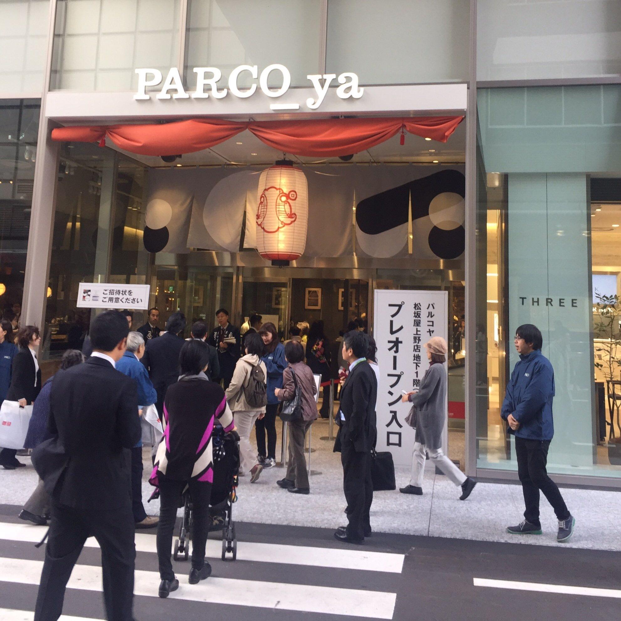 PARCO_ya ???_1_1-2