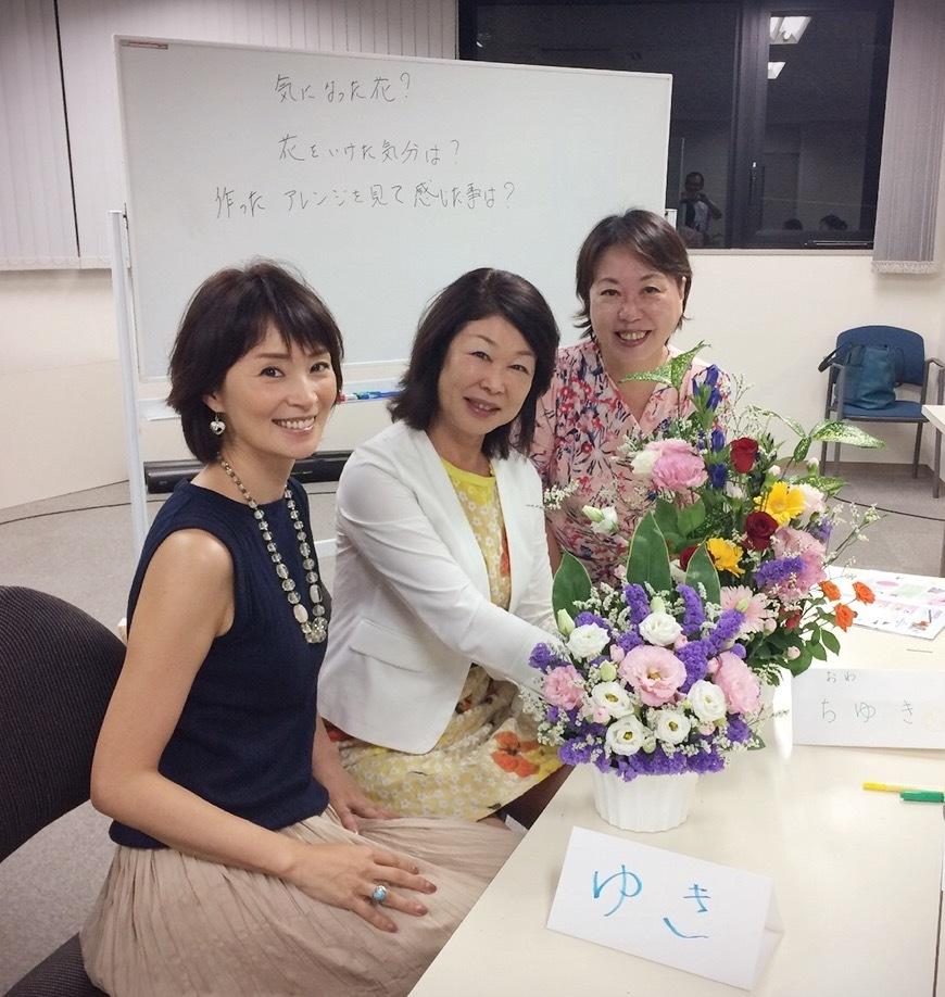 花セラピーワークショップ_1_1-2