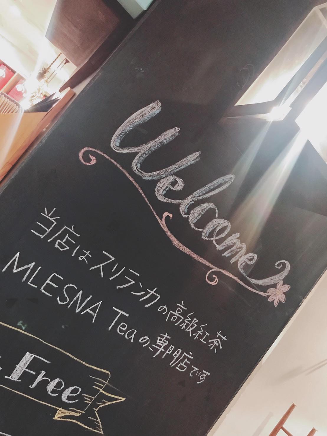 【紅茶好き必見!!ムレスナティー専門店って??】_1_1-1