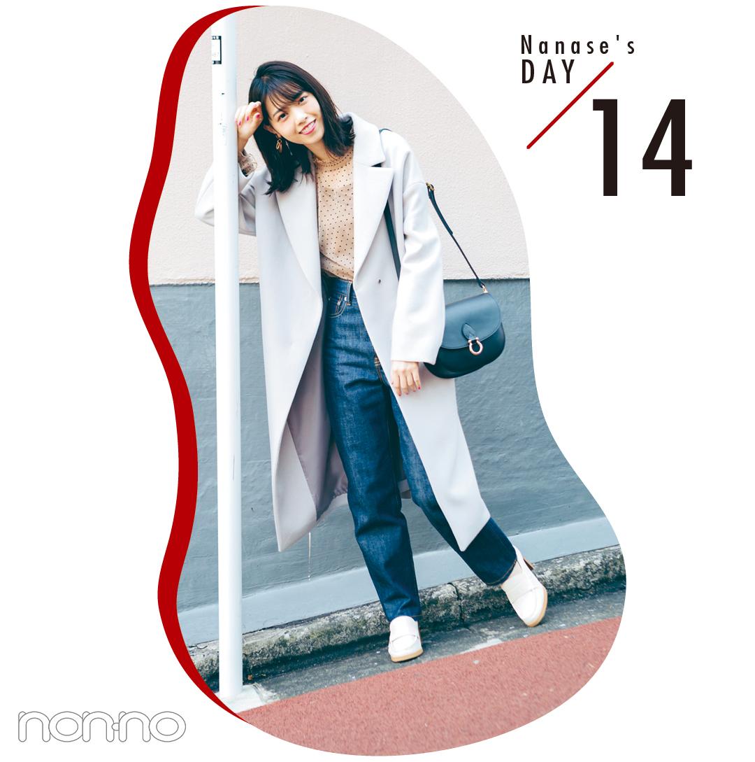 Nanase's DAY14