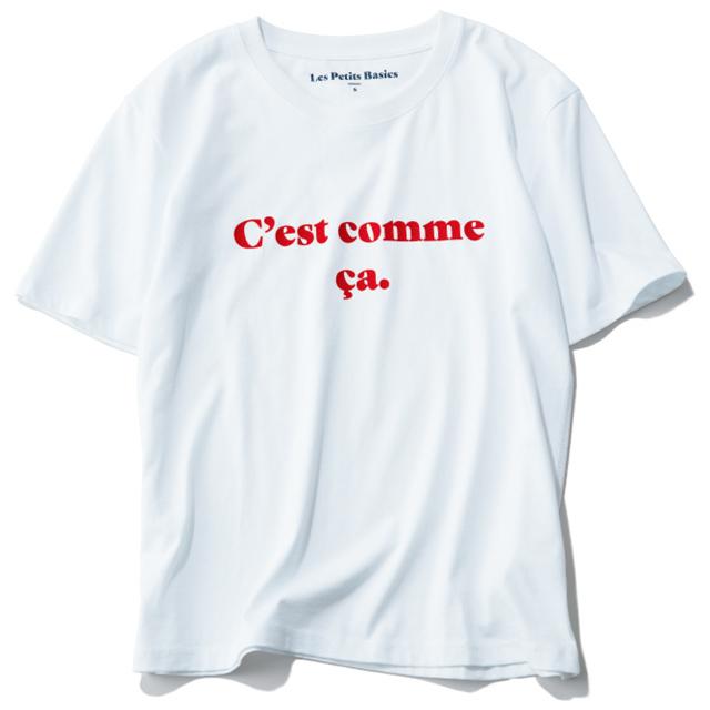レプティベーシックのTシャツ