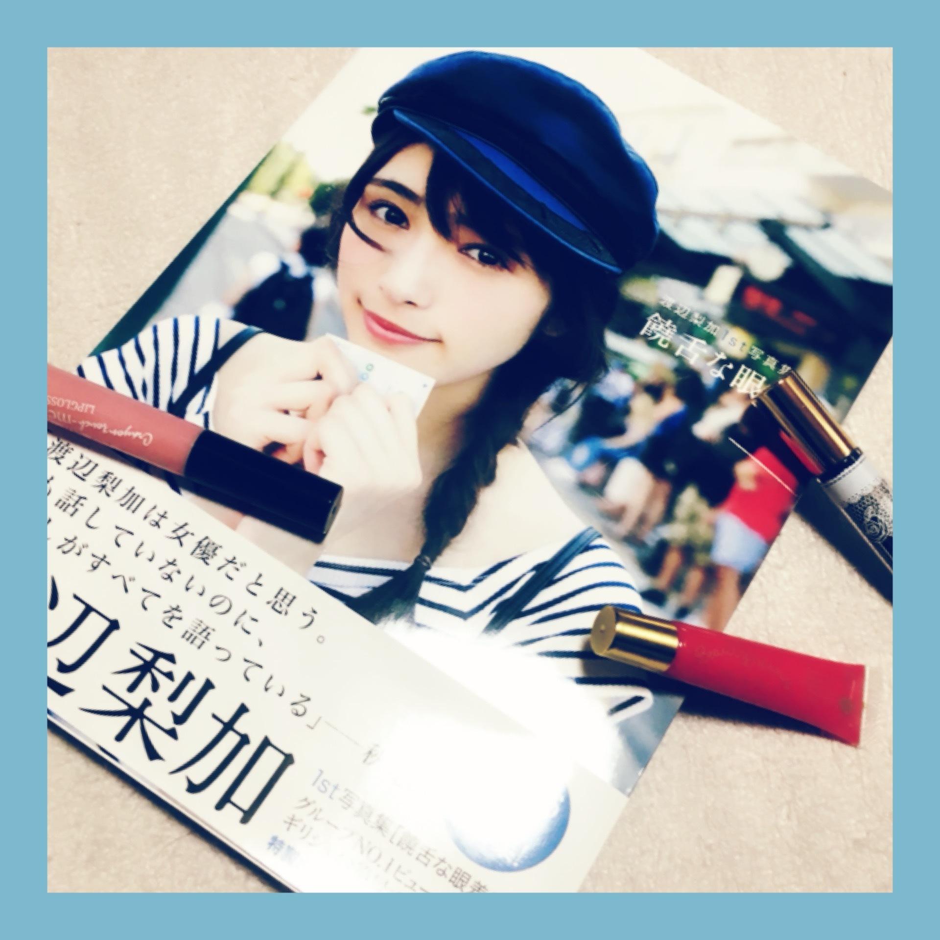 「欅坂46 渡辺梨加さん 写真集」で女子力アップ!?♡_1_1