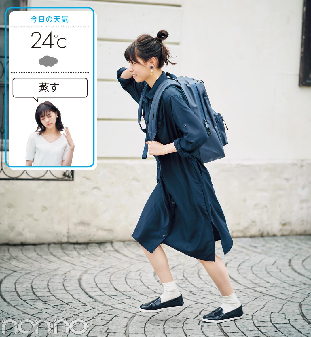梅雨に負けない☆七瀬のお天気対応着回し_1_3