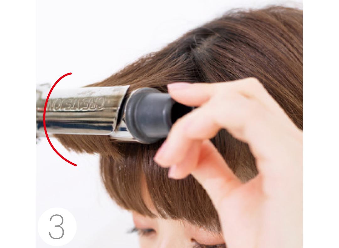 ミディアムさんが前髪と触角まわりで小顔になる方法★超ていねい図解!_1_3-3