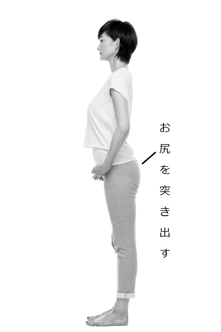 あなたの姿勢大丈夫?カギは骨盤にあり 老けない姿勢のつくり方②【From MyAge/OurAge】_1_6