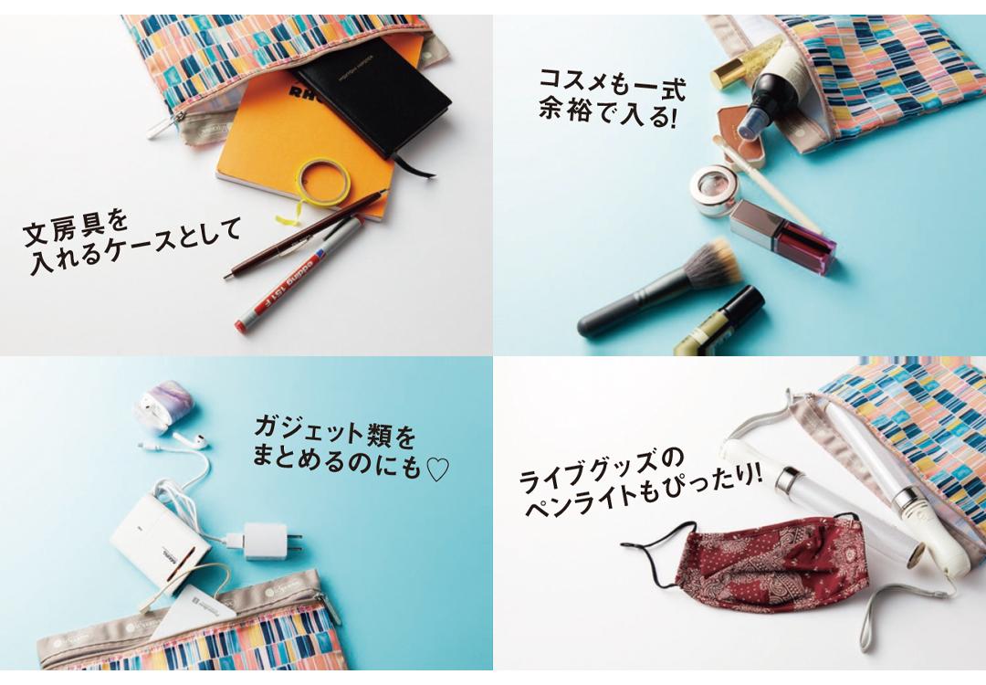 【LeSportsac×non-no】カラーパレット♡ポーチ_4