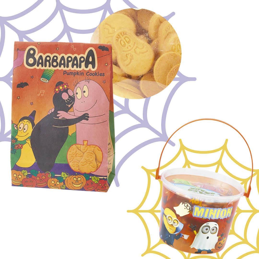 人気キャラのハロウィン限定コラボお菓子、買うならコレ!_1_4