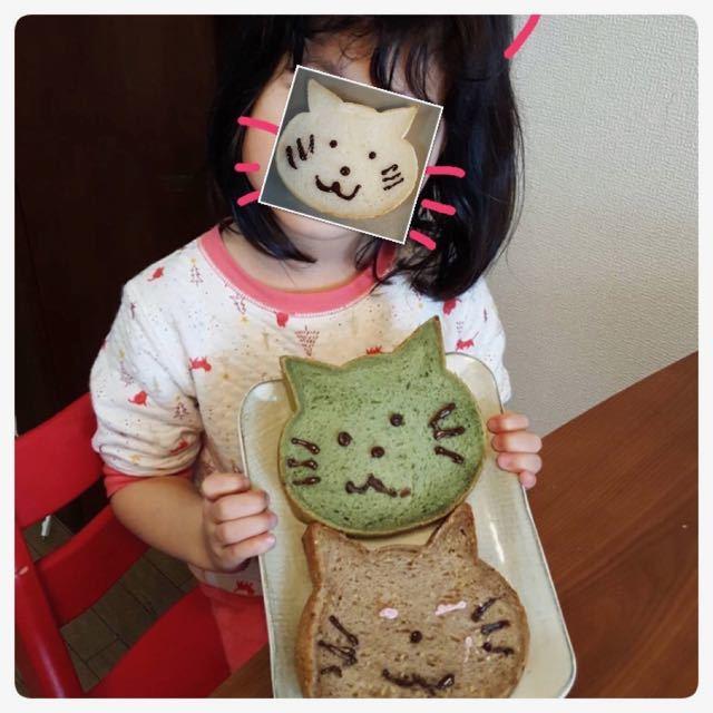 朝食が楽しくなるネコ型の食パン♪_1_4-2