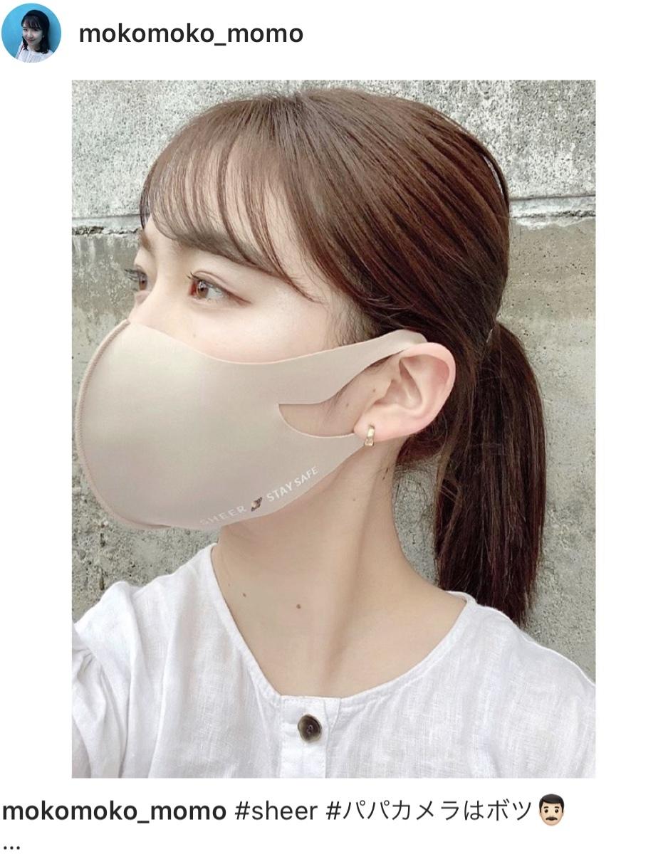 【マスク】可愛い上に盛れる!!SHEERのマスクをGET:)_1_1