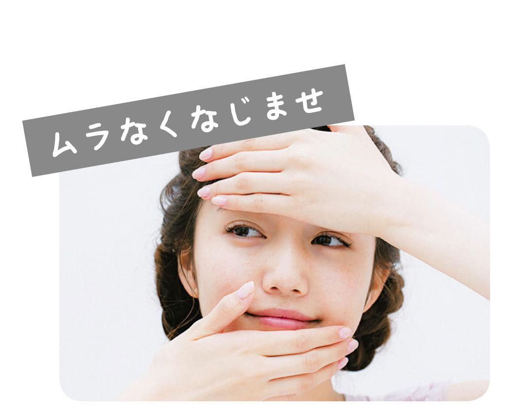 崩れないメイク☆スキンケア~ベースまで、20歳の正解教えます!_1_2-4