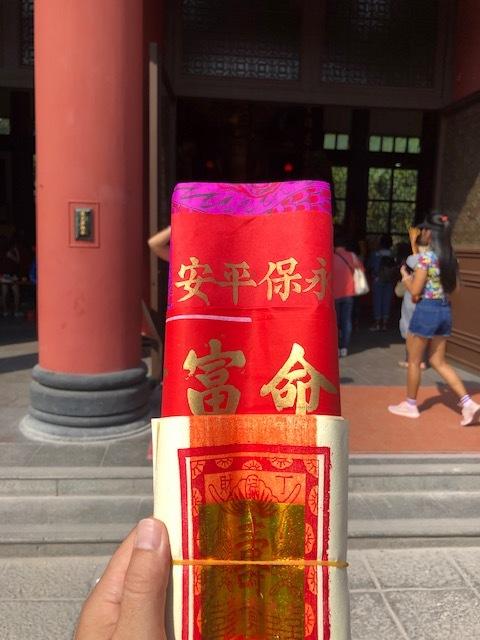 香港のキングダムっぽいパワースポットへ_1_1-3