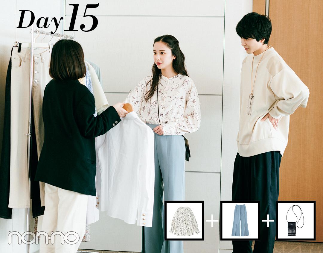 堀田真由の新生活着回しコーデDay15