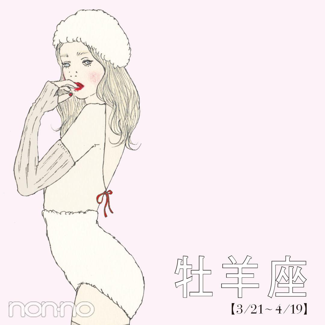2017年は恋が進展する兆し!|水晶玉子の12星座恋占い【牡羊座編】_1_1