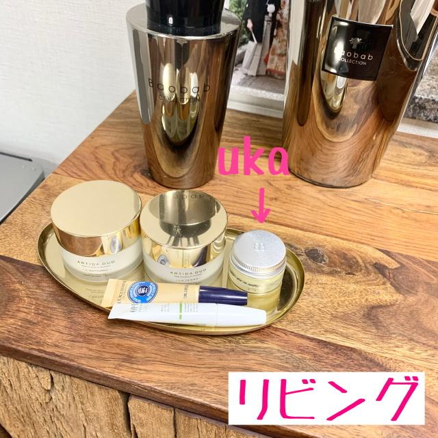 私のおこもりコスパ⤴︎美容〜保湿の冬バージョン〜_1_11-1