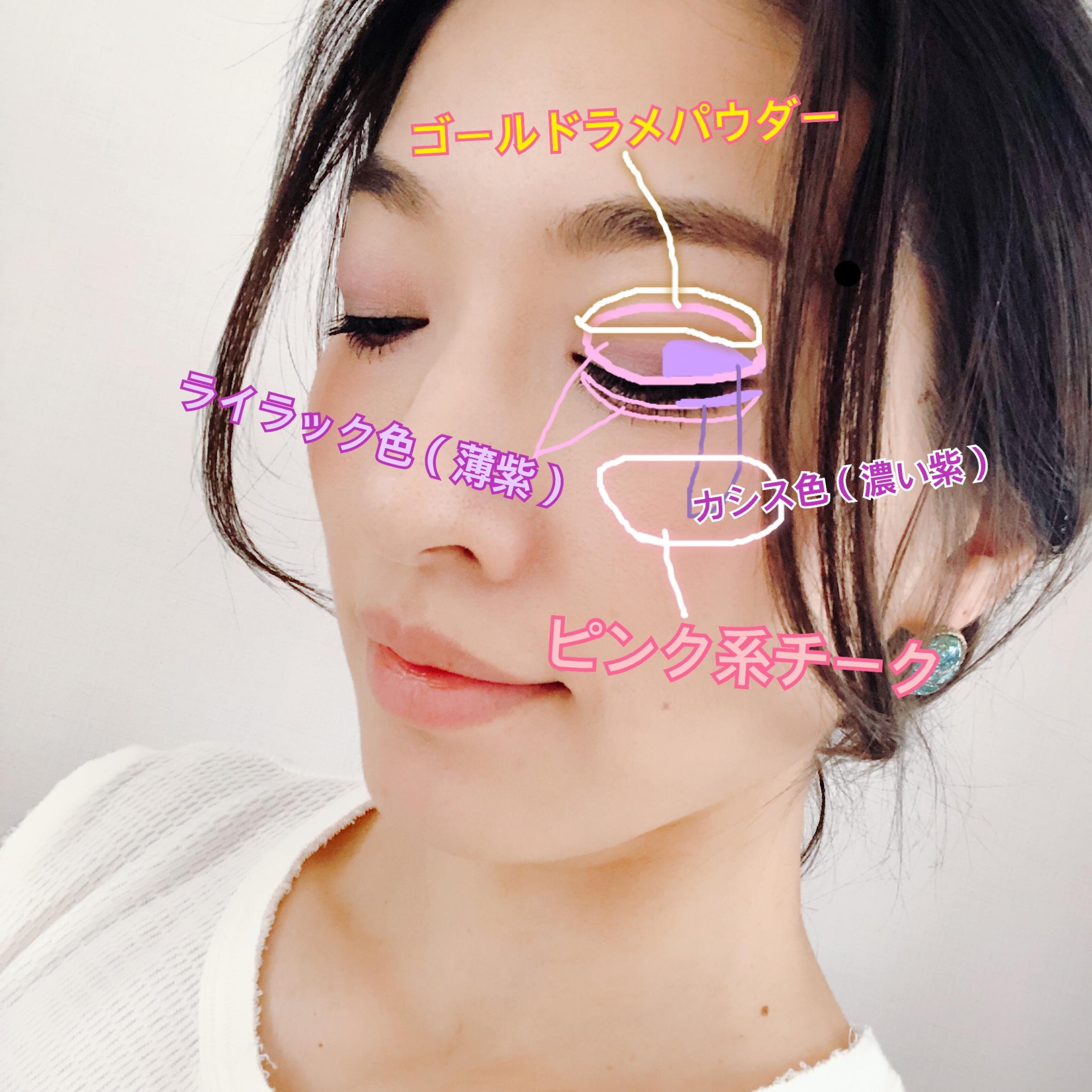 昭和メイクにならない、カラー系アイメイクのポイントは?_1_2