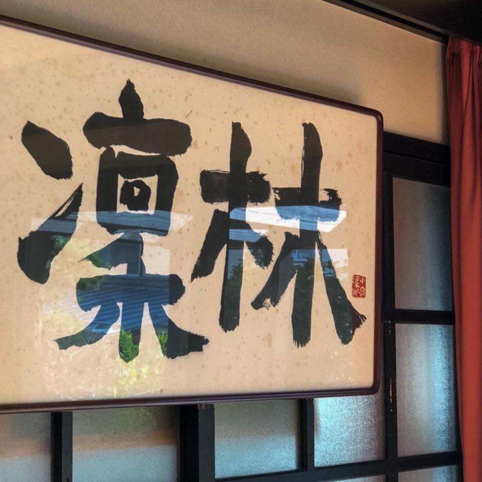 秋の鎌倉散策_1_1-1