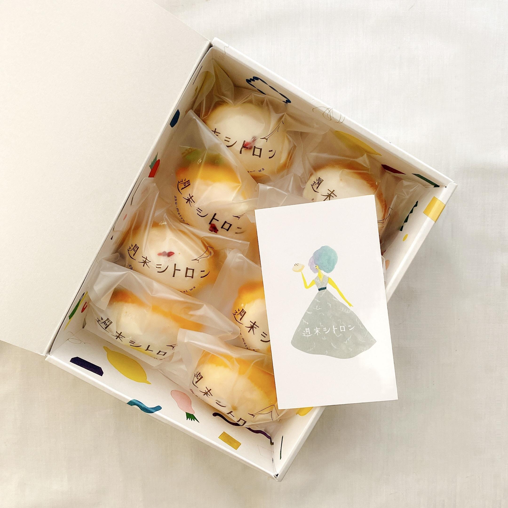 お取り寄せしたレモンケーキ「週末シトロン」は、おしゃれで手土産にもおすすめ。