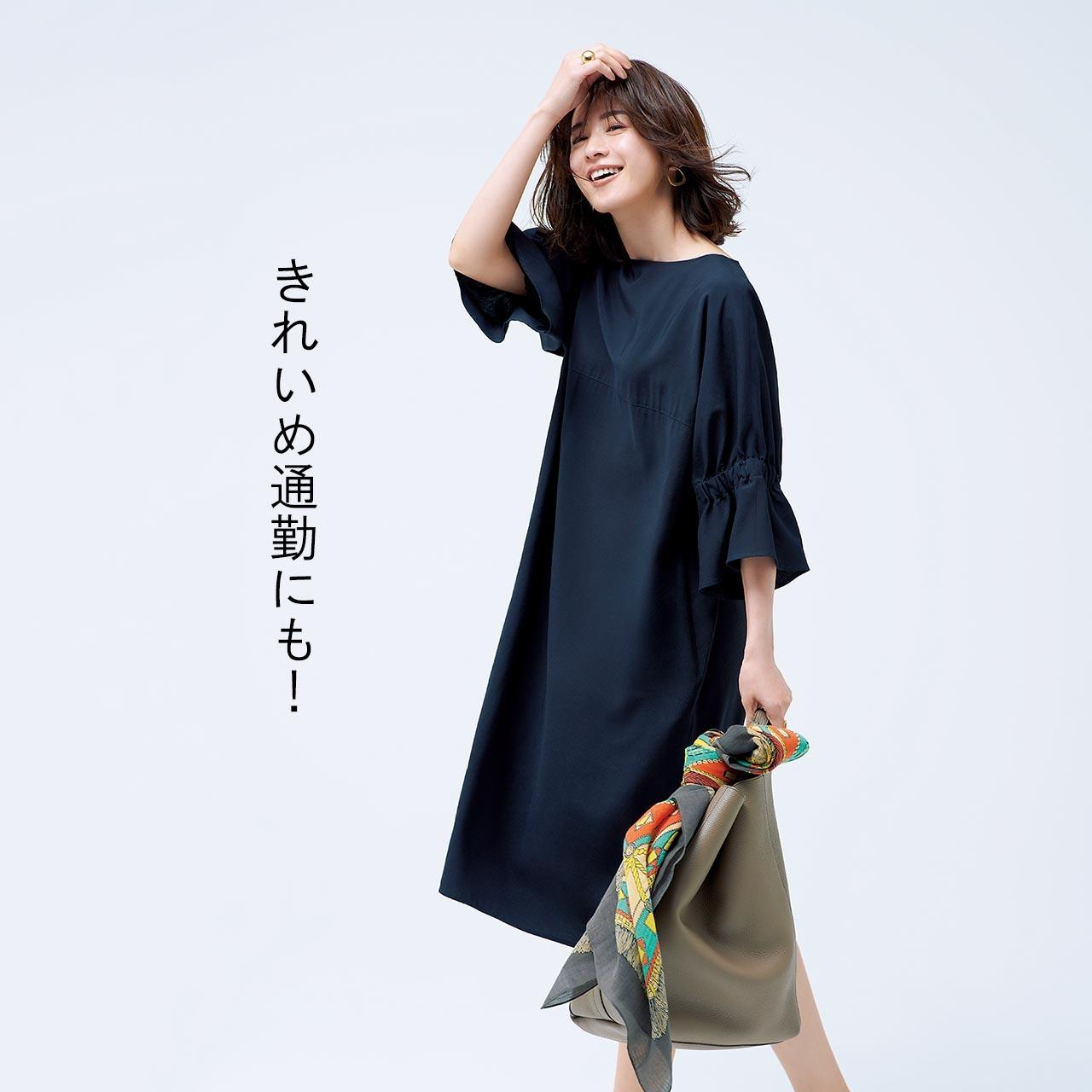 ADOREのワンピースのきれいめ通勤コーデを着た板垣麗子さん