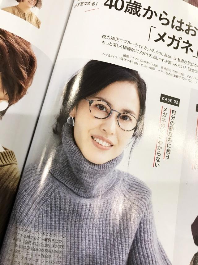 正しいメガネの選び方_1_3