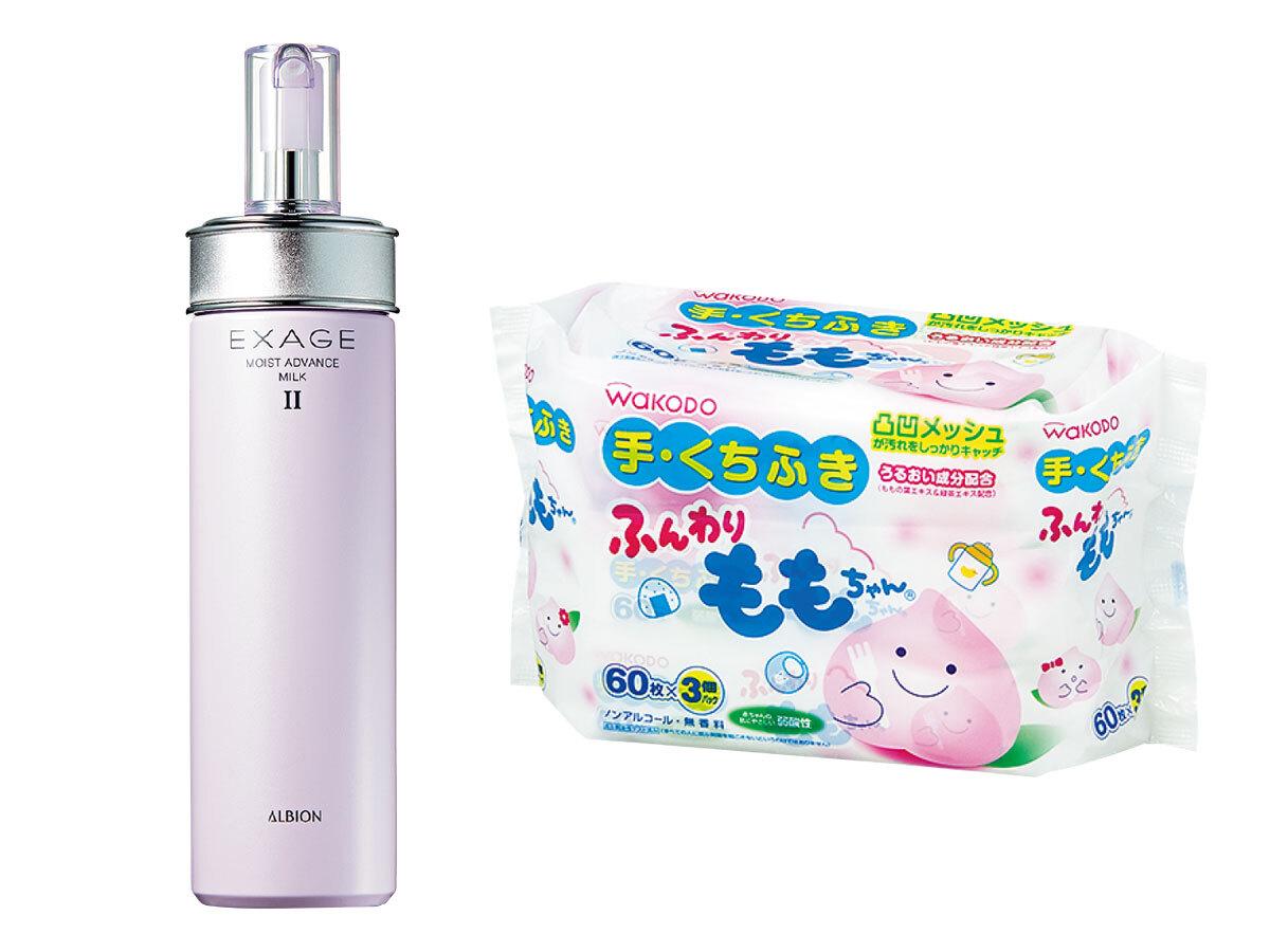 手・くちふき ふんわりももちゃん60枚× 3 個¥704/アサヒグループ食品、エクサージュモイスト アドバンス ミルクⅡ200g¥5,500/アルビオン
