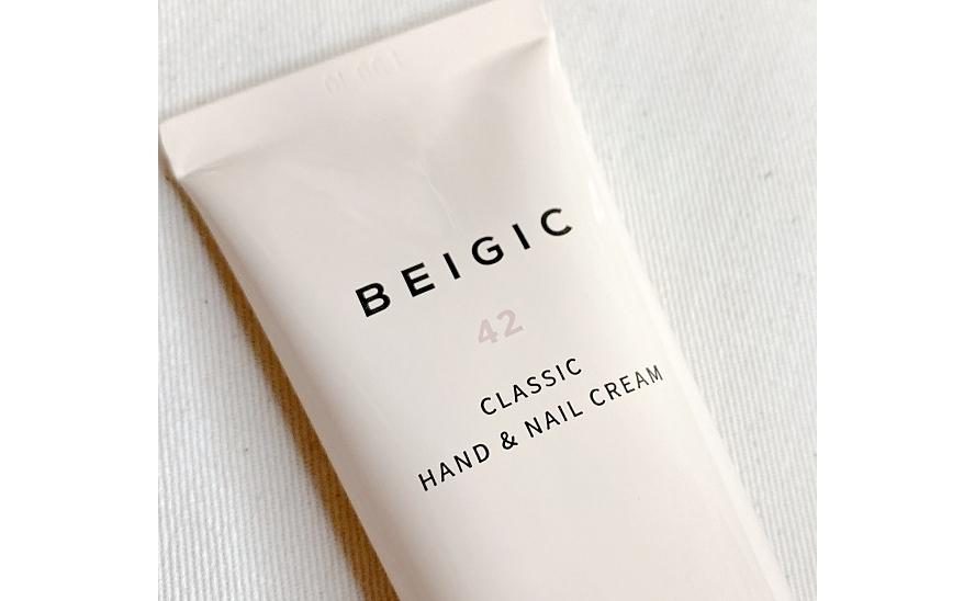 BEIGICのパッケージに書かれている数字は、製品に含まれる成分の数を表している