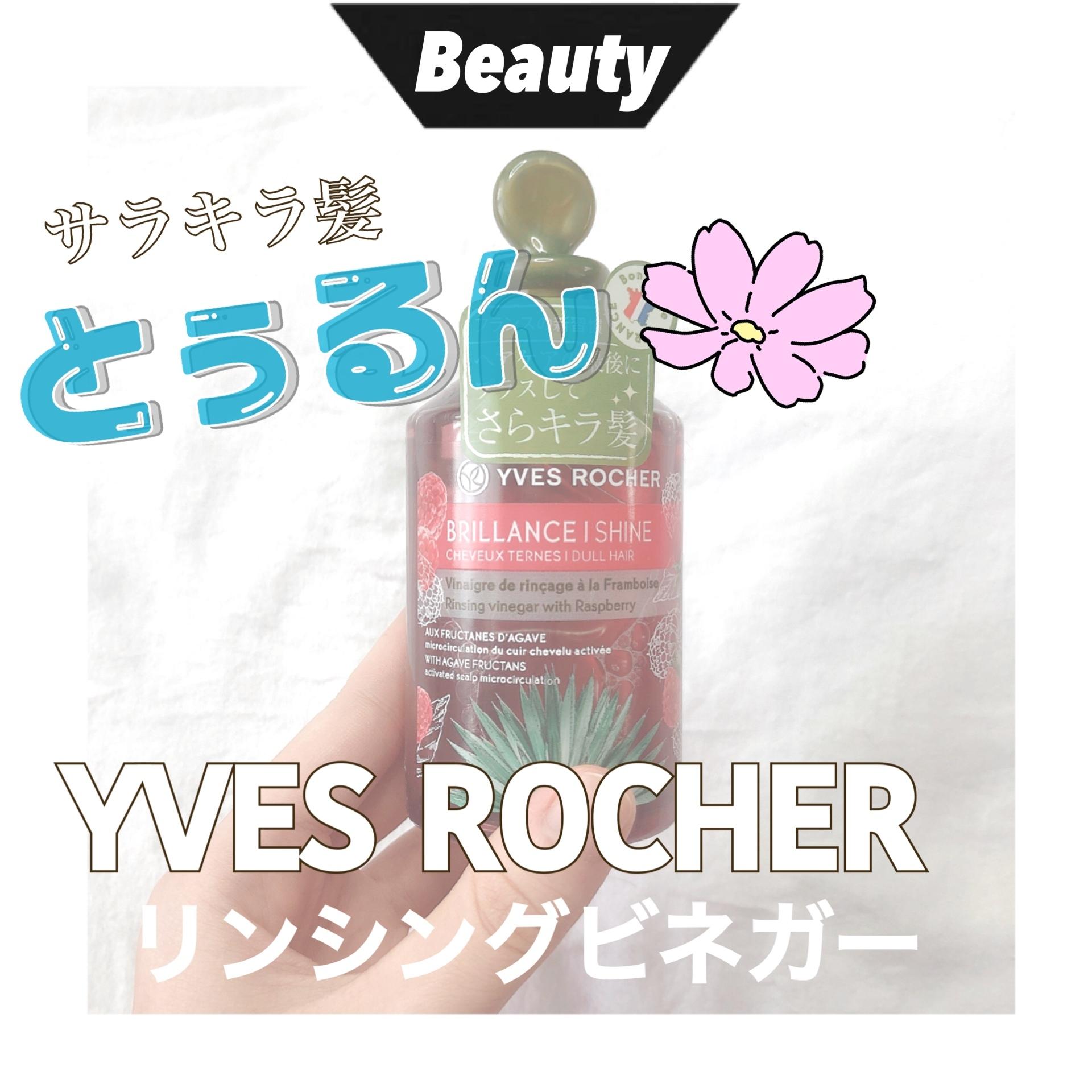 【 Beauty 】ヘアケアの最後にビネガーをプラス♡_1_1