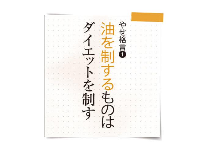 2018年年間ヘルス・ボディケア記事ランキング8位
