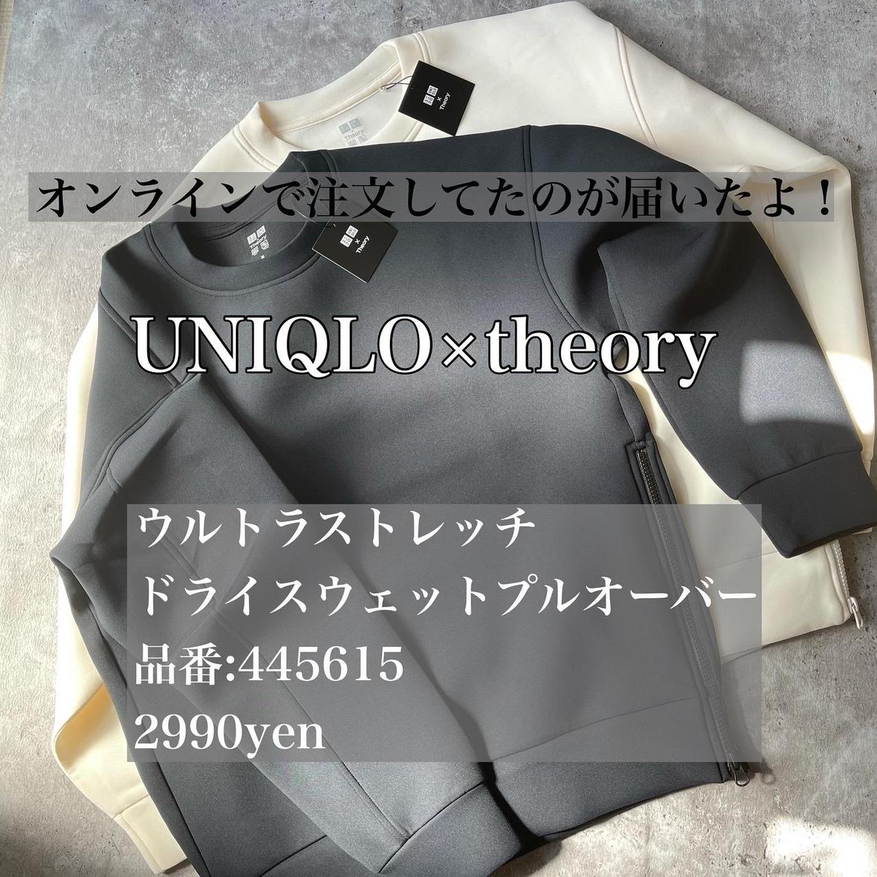 UNIQLO×theoryコラボ 厳選して購入したもの_1_1