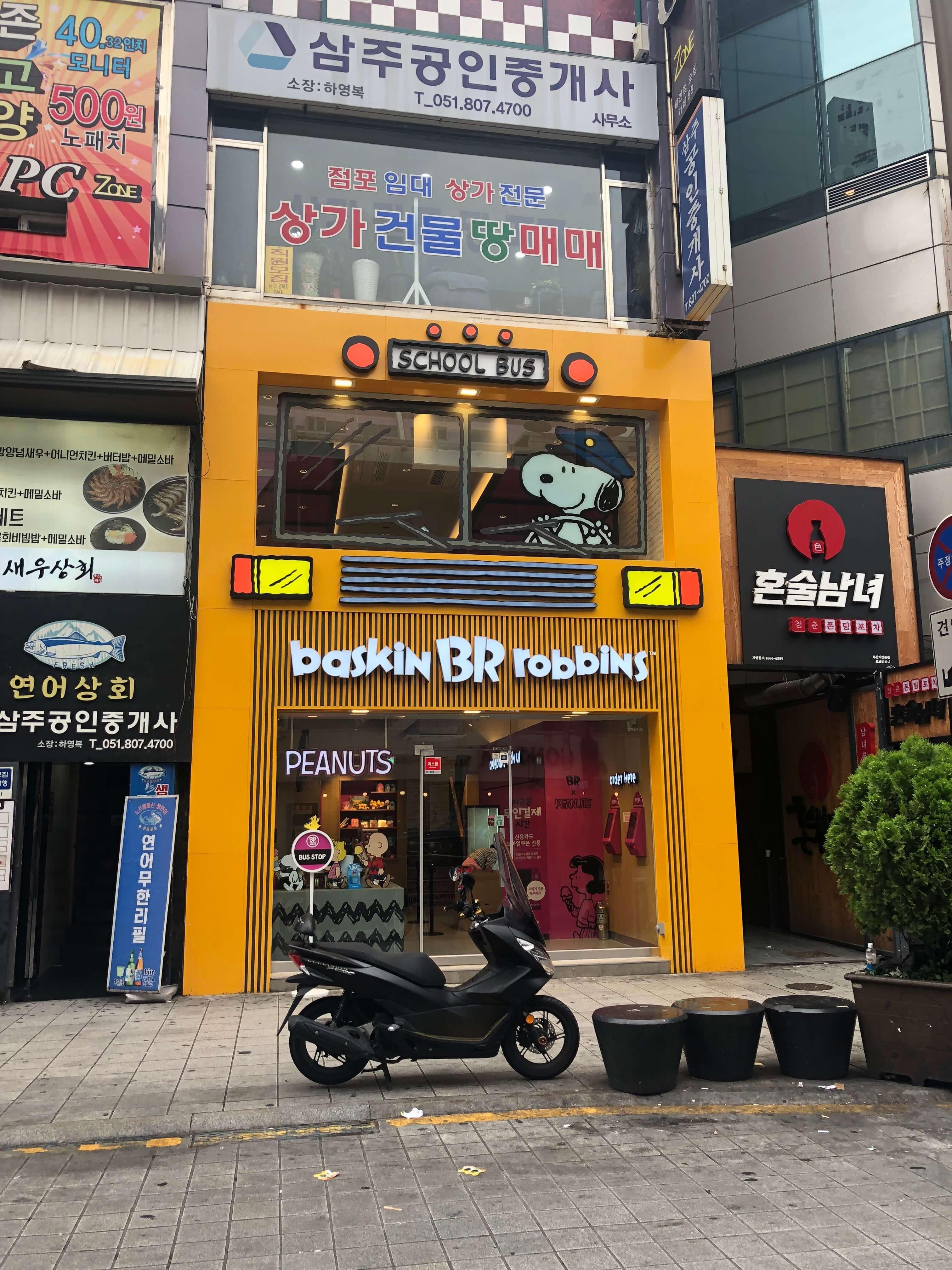【韓国】日本にもあるチェーン店が最高すぎた❤︎_1_2-2