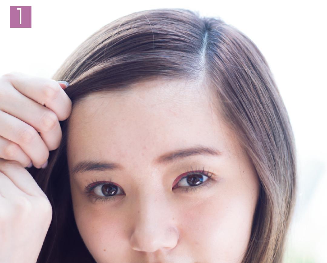 ①前髪を9:1でぴっちり分け。スタイリング剤をつけてアホ毛が出ないように。