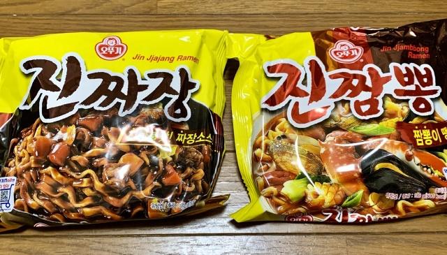 汁無しで辛くないジンジャジャン麺と、汁ありで辛いジンチャンポン麺。絶対身体に良くないので食べると必ず後悔するのに、買ってしまう。