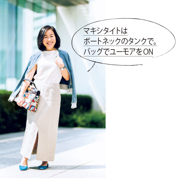 Sサイズさんの夏の着こなしphoto gallery_1_1-9