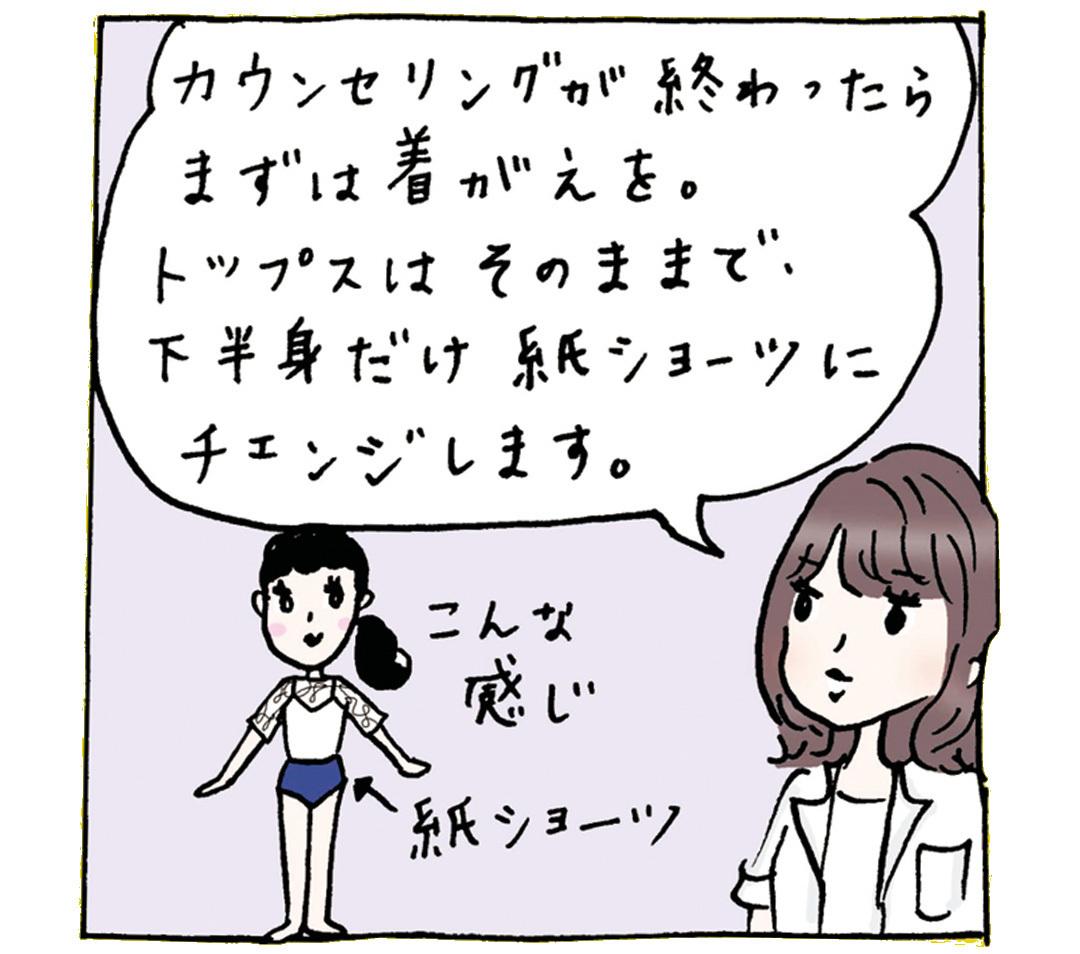 ワキからVIOまで、non-no Webにおまかせ! 夏のムダ毛ケアまとめ★_1_8-7
