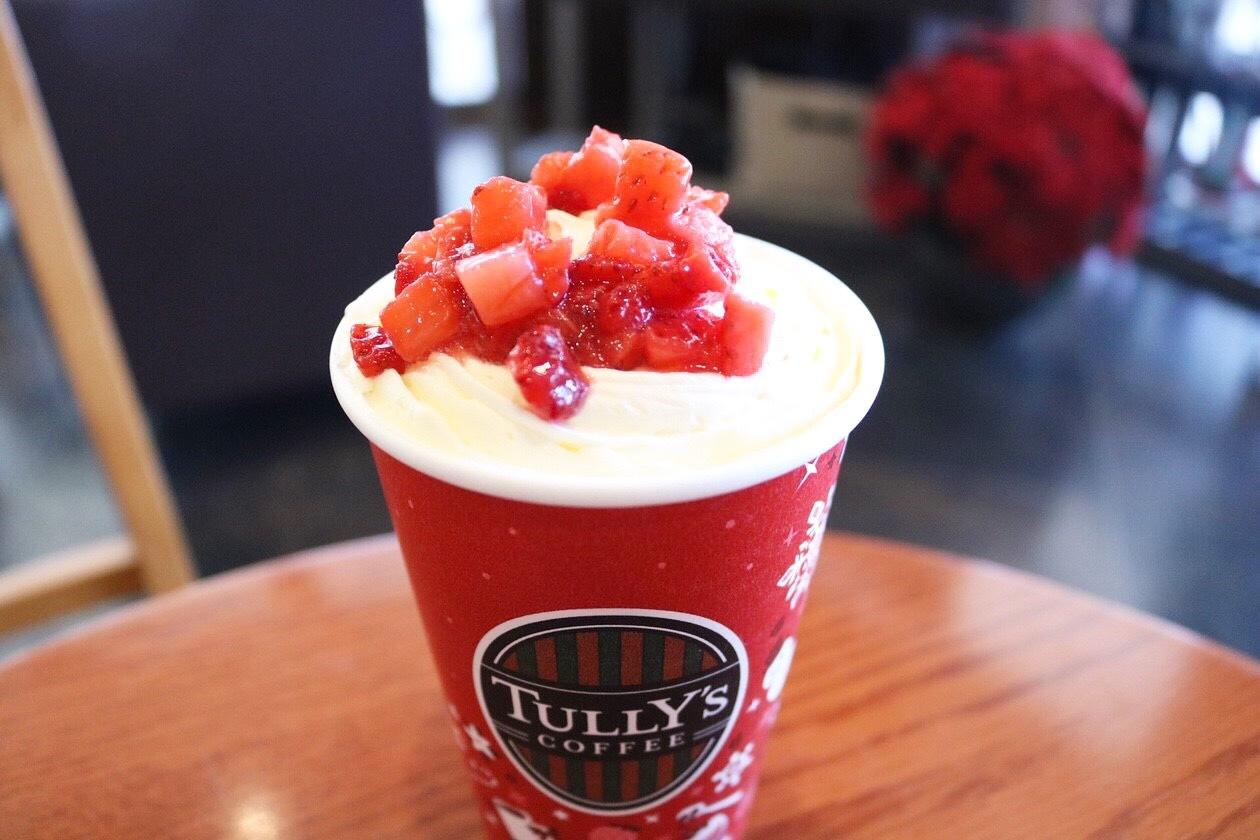 【期間限定】タリーズからイチゴたっぷりの新作が登場!_1_1-2