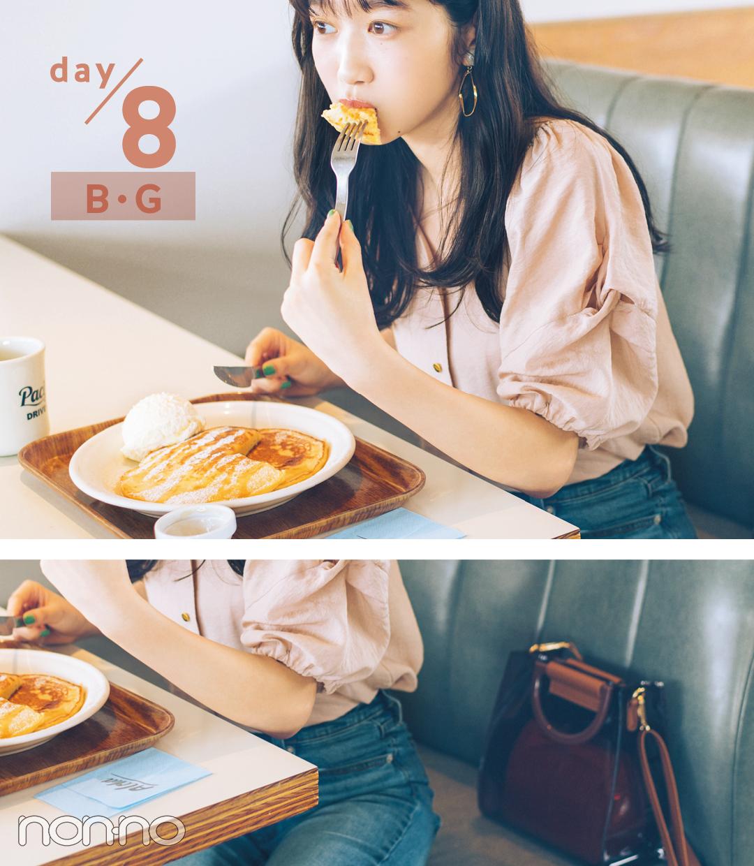 day/8 B・G
