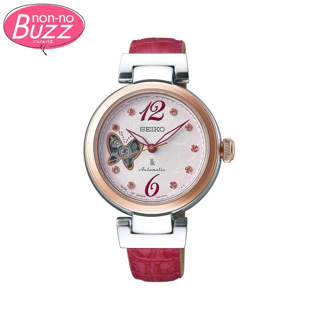 新生活に必要なのは、大人可愛い腕時計♡ セイコーの桜モデル10種類が限定で登場!_1_2-3