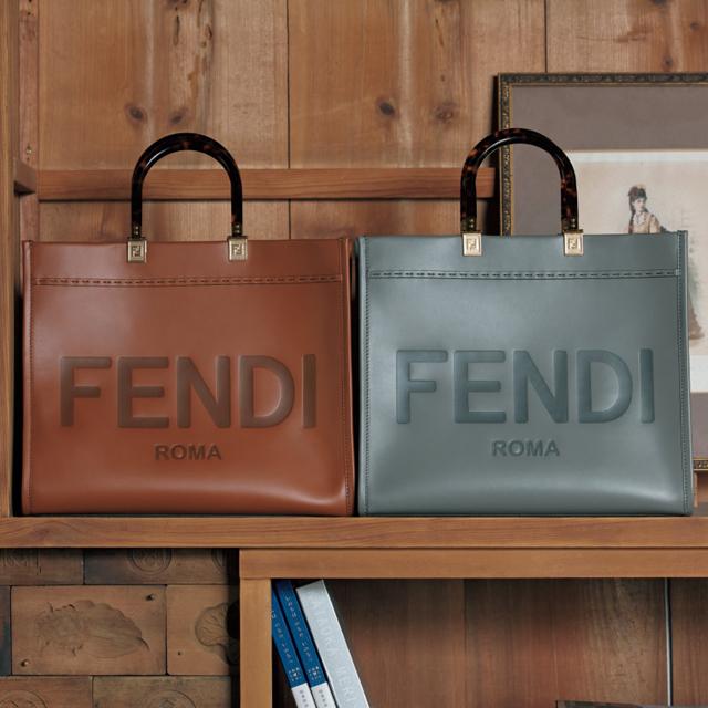 フェンディ バッグ「サンシャイン ショッパー ミディアム」(31×35×17)各¥287,000(予定価格、12月中旬発売予定)/フェンディ ジャパン(フェンディ)