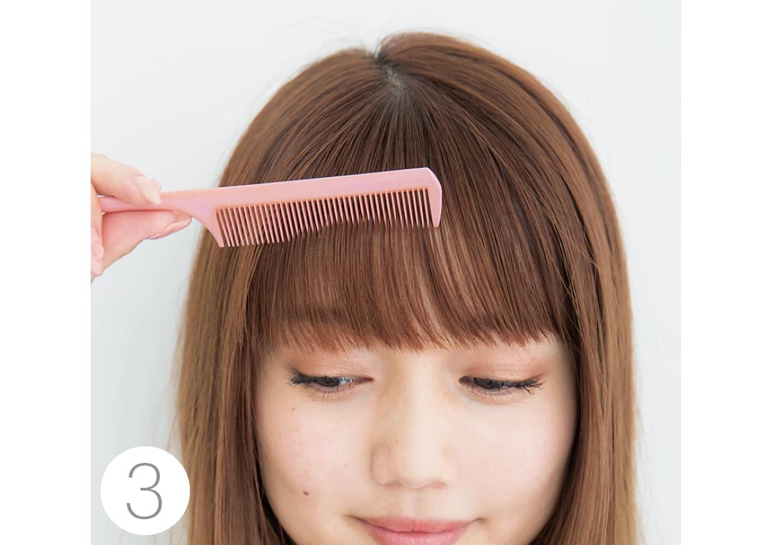 【3】カット前のバランスを確認 コームで真っすぐとかし、現在の前髪の状態をチェック。クセが残っていたらもう一度ブローを。