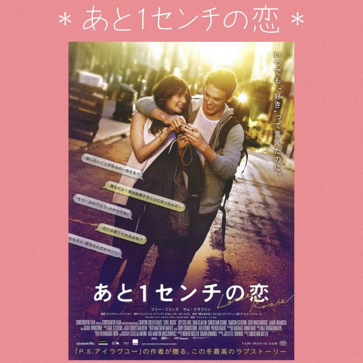 【映画】映画好きが超おすすめする恋愛映画!!_1_7