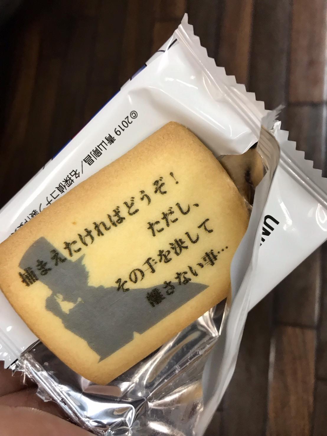 【USJ 名探偵コナングッズレポ!♡】_1_3-2