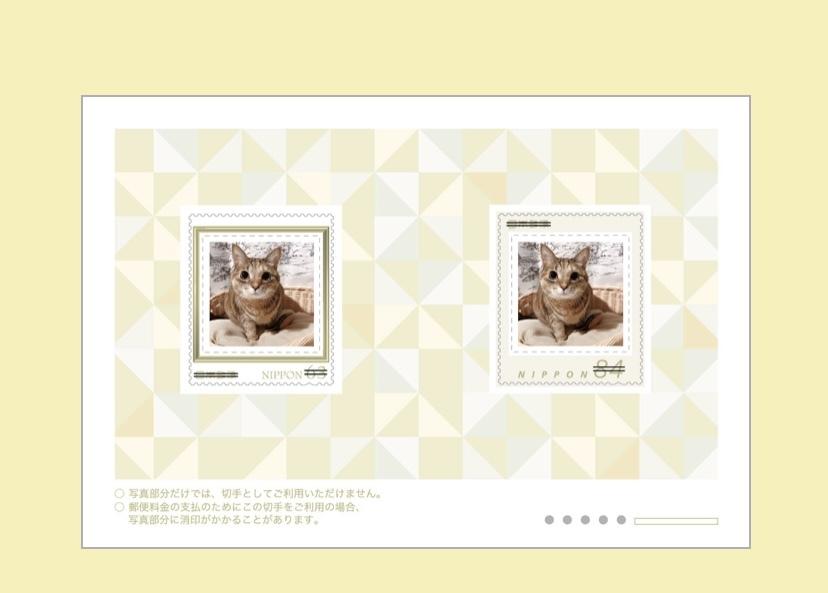 オリジナルフレーム切手2枚シート