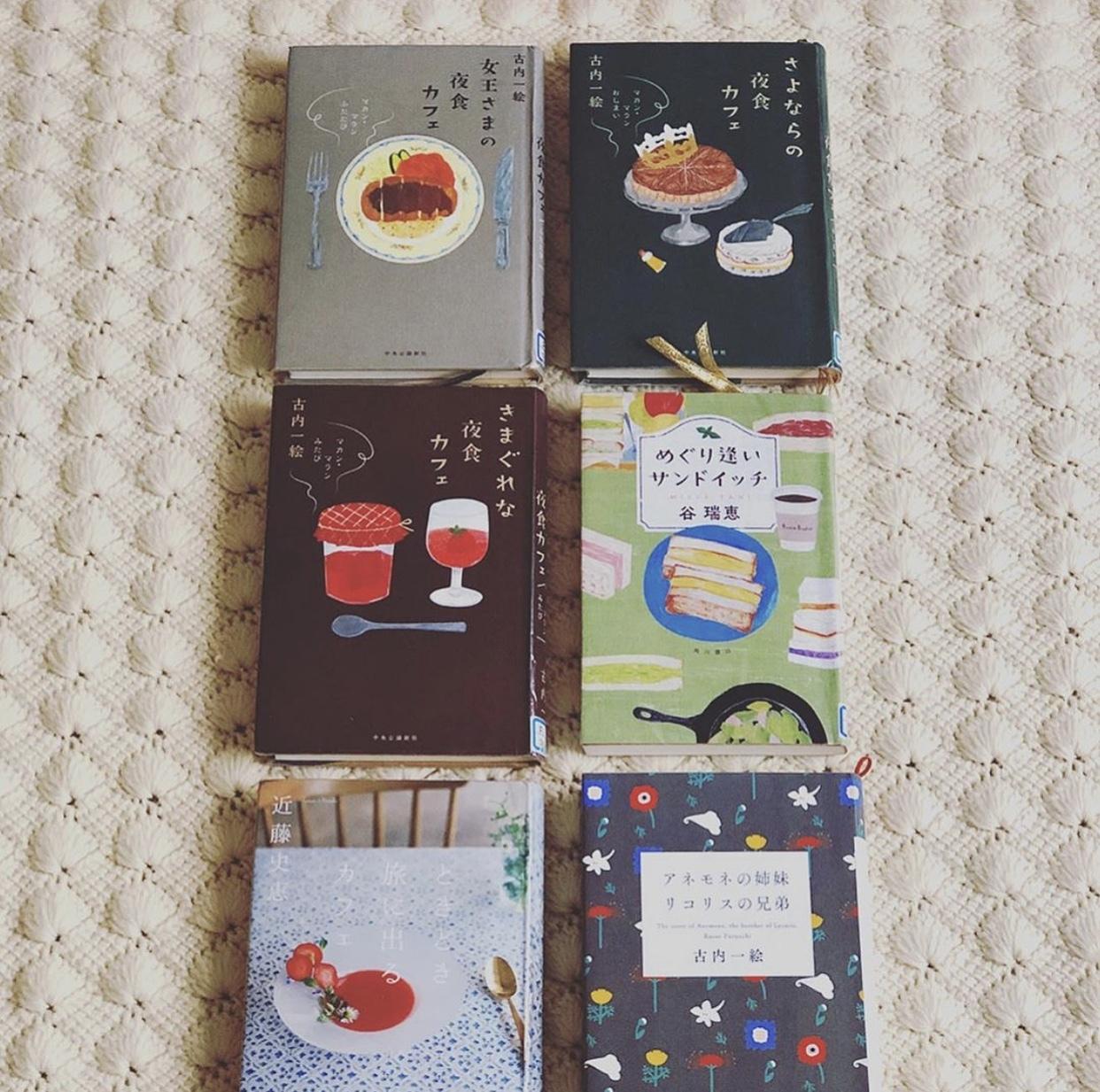 本好きさんへ、BOOKカバー 〜家時間⑥_1_3-2