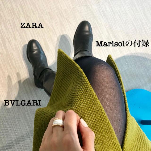 """通勤服。大好き""""アカネウツノミヤ""""のスカートでキレイ色コーデ_1_3"""