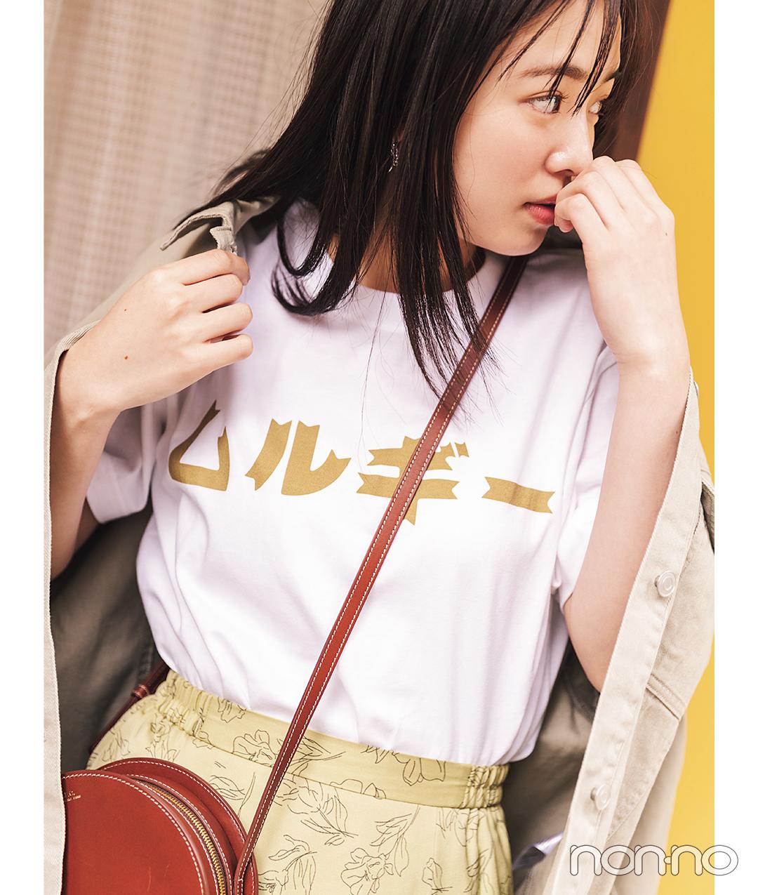 横田真悠が着るムルギーのショップTシャツコーデ33