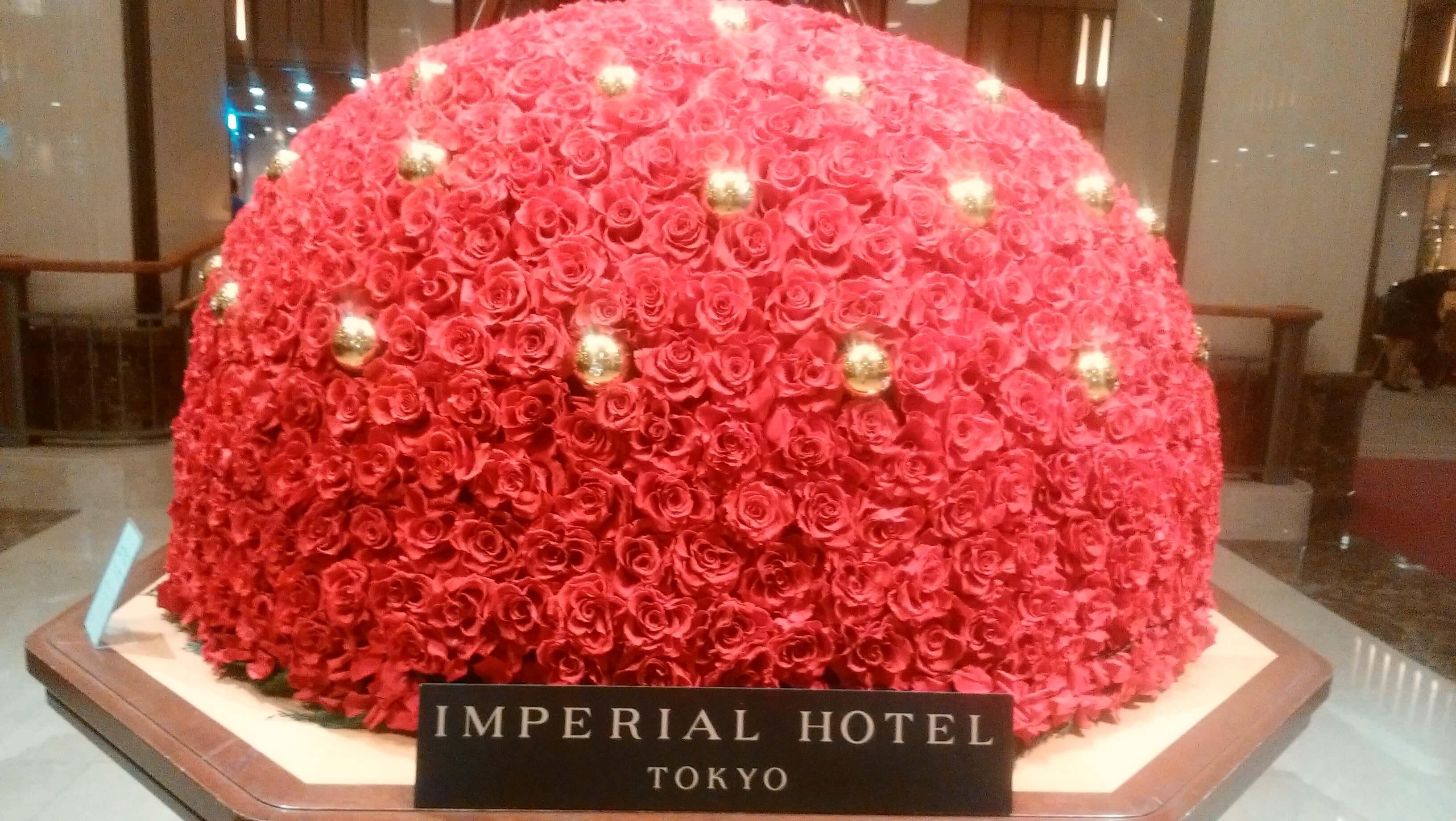 特別な記念日♪帝国ホテルでクリスマス限定アフタヌーンティー_1_1-1