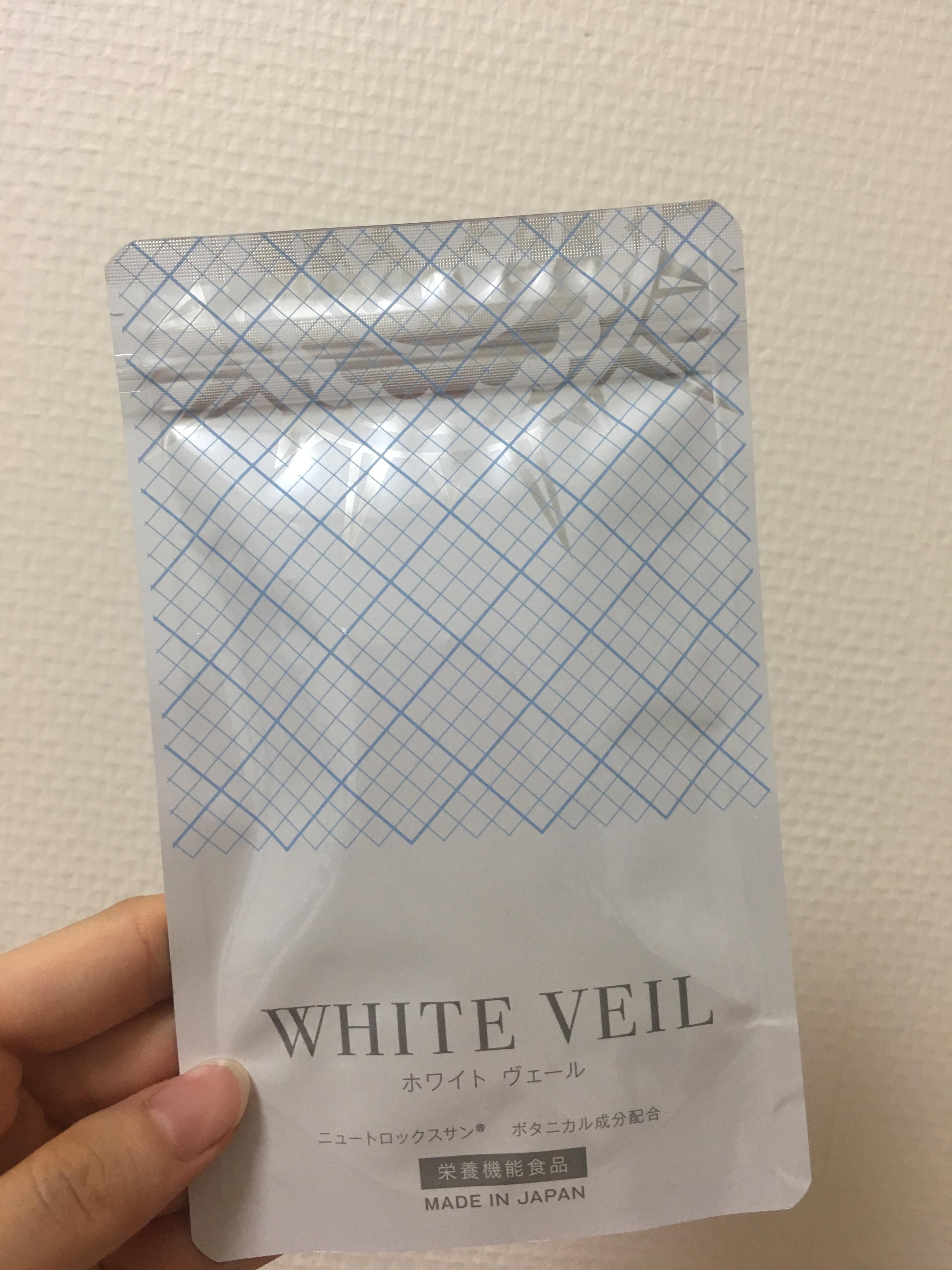 """""""飲む日焼け止め"""" ホワイトヴェール_1_1"""
