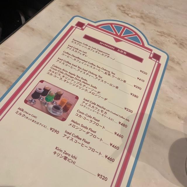 【 TokyoDisneyland 】アイスカフェモカ ☺︎_1_2
