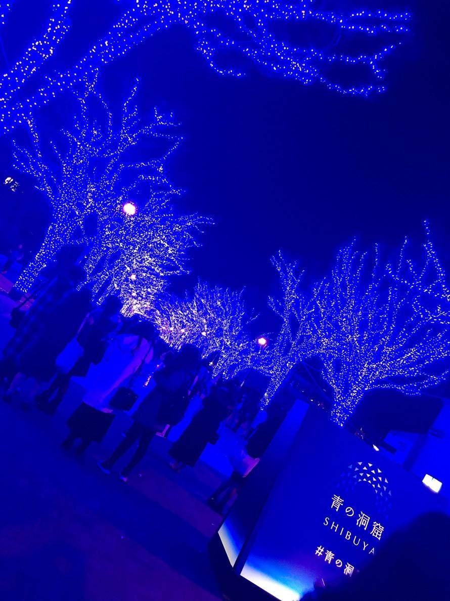 本日から!渋谷【青の洞窟イルミネーション】_1_2-2