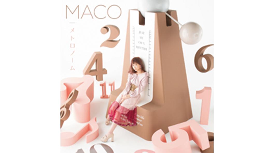 MACO、フレンズ、Shiggy Jr.の最新アルバムをピックアップ!【Check The Hits!】_1_1-2