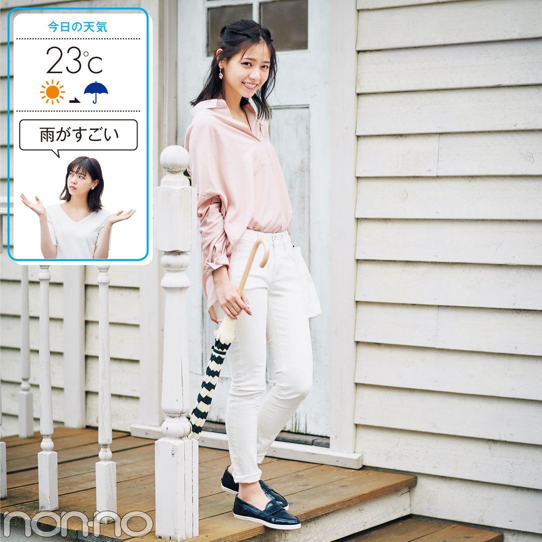梅雨に負けない☆七瀬のお天気対応着回し_1_5